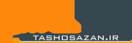 لوگوی مجموعه تاشوسازان